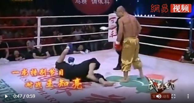 Đệ nhất Thiếu Lâm đấm gục Lỗ Trí Thâm làng võ Trung Quốc theo kịch bản như tấu hài - Ảnh 2.