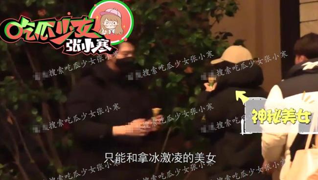 HOT: Sau bao lần chối đây đẩy chuyện hẹn hò, Dương Mịch và Ngụy Đại Huân vừa bị bắt gặp cùng vào khách sạn đêm qua (12/4) - Ảnh 1.