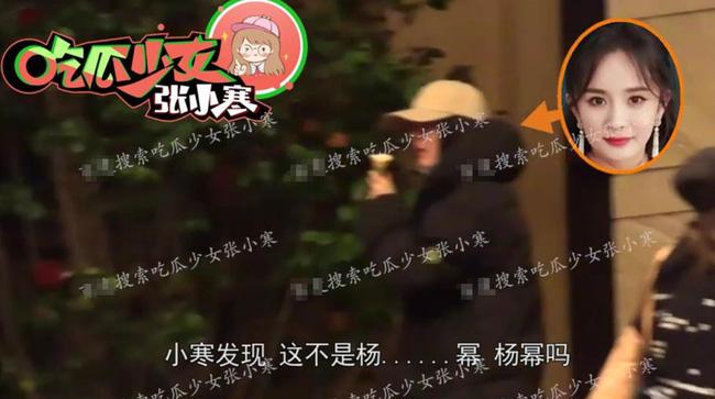 HOT: Sau bao lần chối đây đẩy chuyện hẹn hò, Dương Mịch và Ngụy Đại Huân vừa bị bắt gặp cùng vào khách sạn đêm qua (12/4) - Ảnh 2.