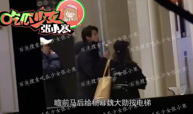 HOT: Sau bao lần chối đây đẩy chuyện hẹn hò, Dương Mịch và Ngụy Đại Huân vừa bị bắt gặp cùng vào khách sạn đêm qua (12/4) - Ảnh 5.