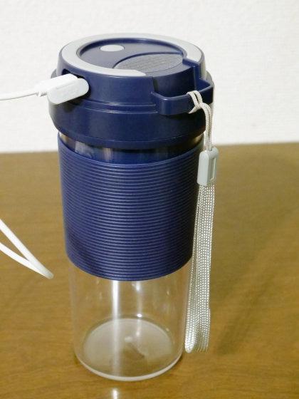 Chiếc máy xay sinh tố siêu nhỏ này có thể sạc bằng cổng USB, lại cực kỳ dễ cọ rửa  - Ảnh 6.