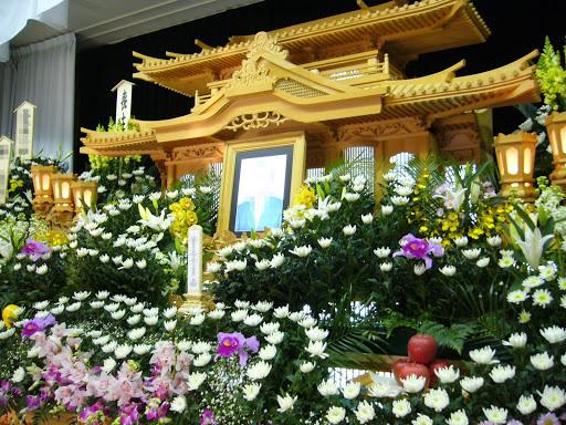 Nhật Bản: Xu hướng tang lễ nhỏ gọn với chi phí thấp và hình thức phúng điếu trực tuyến lên ngôi mùa dịch - Ảnh 2.
