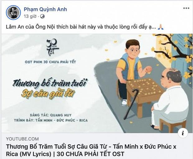 Bố đạo diễn Quang Huy qua đời, Phạm Quỳnh Anh vẫn có động thái đáng quý dù đã ly hôn - Ảnh 1.