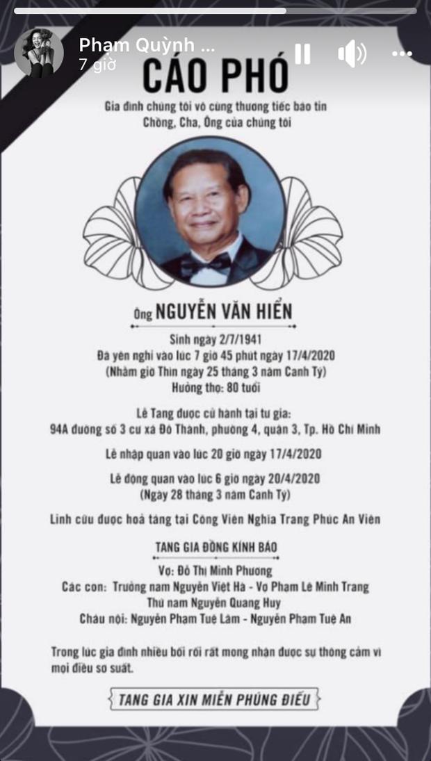 Bố đạo diễn Quang Huy qua đời, Phạm Quỳnh Anh vẫn có động thái đáng quý dù đã ly hôn - Ảnh 2.