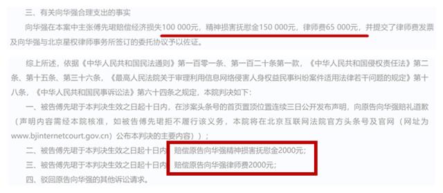 Ông trùm xã hội đen thắng vụ kiện bị tố cưỡng bức khiến Lam Khiết Anh phát điên - Ảnh 5.