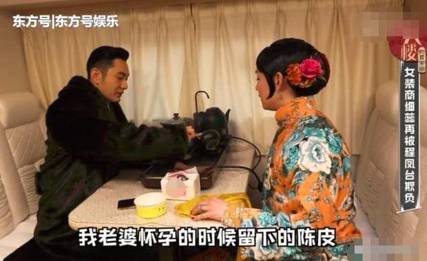 Chỉ bằng 1 câu nói với bạn diễn, Huỳnh Hiểu Minh đã tiết lộ tình cảm thật đối với Angela Baby - Ảnh 2.