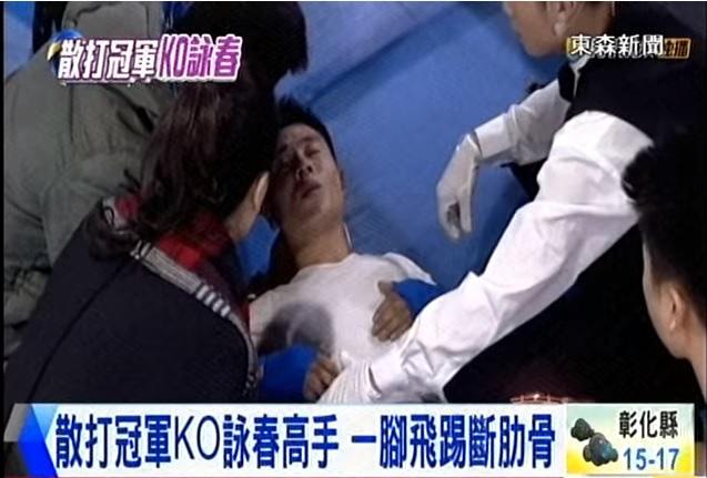 Võ sư Vịnh Xuân bị đá gãy xương sườn, phải cấp cứu vì thách đấu tán thủ vô địch thế giới - Ảnh 2.