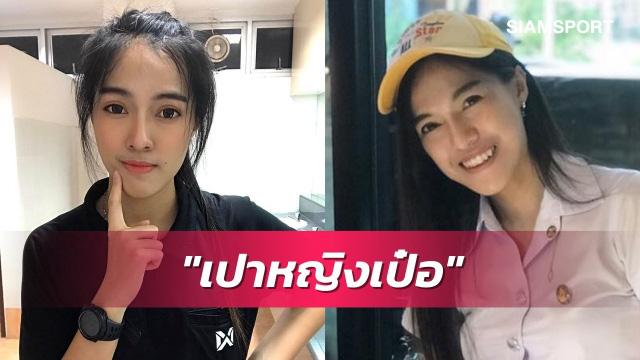 Nữ trọng tài xinh đẹp khiến báo Thái Lan mê mẩn, không ngớt lời ca ngợi - Ảnh 1.