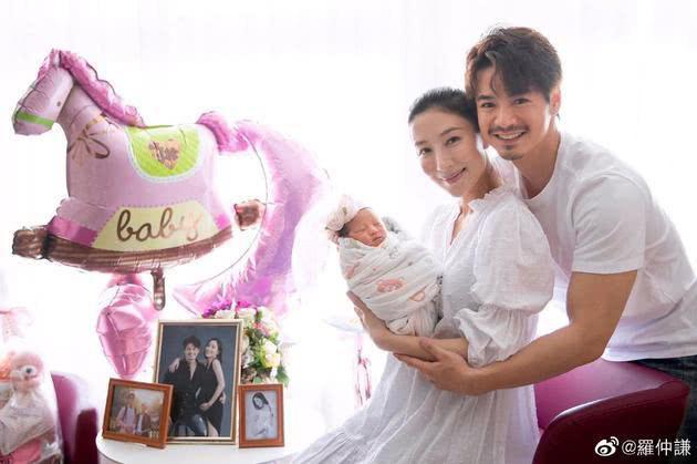 Thị hậu TVB Dương Di hạ sinh con gái đầu lòng ở tuổi 41 - Ảnh 2.
