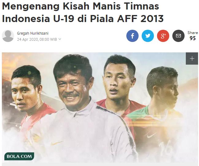 Nhắc lại màn kung-fu với U19 Việt Nam, báo Indonesia mô tả đội nhà đá như Barca của Pep - Ảnh 1.