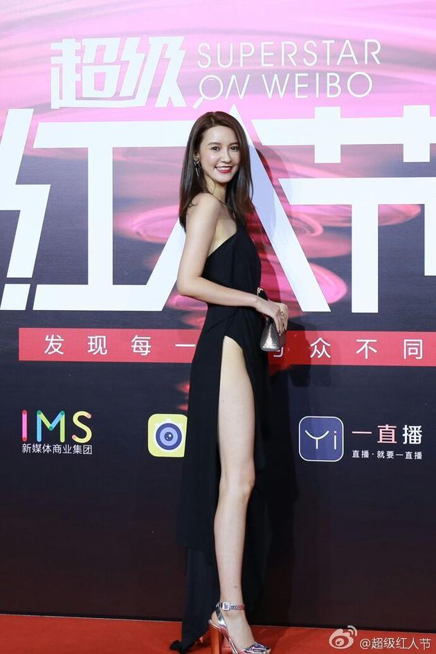 Chân dài bị tố cặp kè chủ tịch Taobao: Từ triệu phú nổi tiếng thành tiểu tam, nguy cơ phá sản - Ảnh 2.
