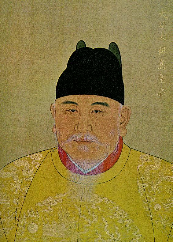 Dẫn quan lại đến 1 cái giếng trước khi giao việc, hoàng đế nhà Minh Chu Nguyên Chương khiến một loạt bề tôi không dám tham ô - Ảnh 1.