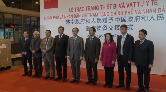 Đại sứ TQ Hùng Ba: Đảng và Chính phủ Việt Nam đã huy động toàn hệ thống chính trị và toàn dân chống Covid-19 hiệu quả - Ảnh 9.