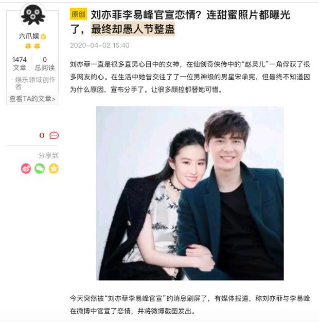 Rộ tin Lưu Diệc Phi - Lý Dịch Phong hẹn hò với bằng chứng rần rần trên mạng xã hội - Ảnh 1.