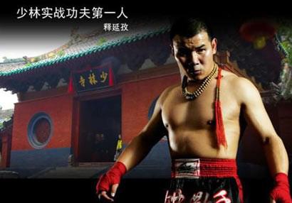 Cao thủ nội công Thiếu Lâm Tự và trận thắng có mùi trước võ sĩ Muay Thái sau 1 phút - Ảnh 3.