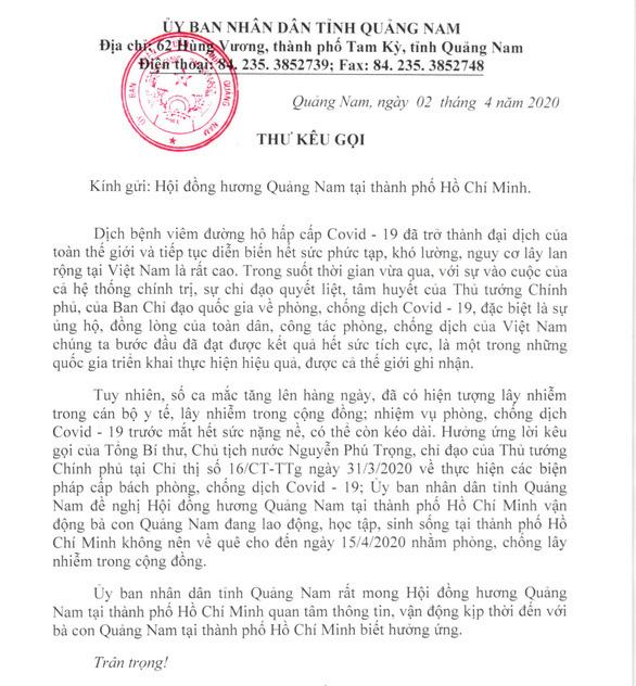 Bí thư Quảng Nam kêu gọi hơn 150 triệu đồng cho đồng hương ở TP HCM chống dịch Covid-19 - Ảnh 2.