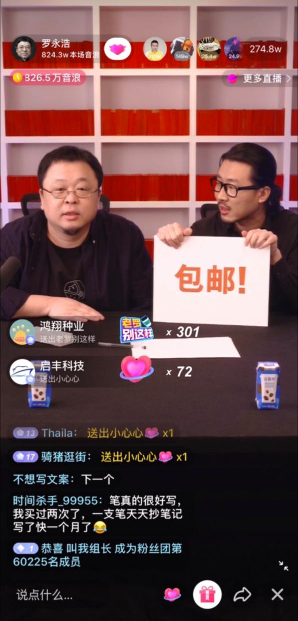Thánh nổ từng tuyên bố đánh bại Xiaomi và Apple nay phải livestream bán Mi10 để trả nợ - Ảnh 2.