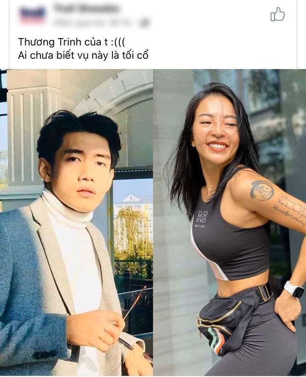 Hana Giang Anh phủ nhận tin đồn xen vào chuyện tình Quang Đăng - Thái Trinh: Là chuyện bịa đặt, gia đình tôi đang hạnh phúc - ảnh 1
