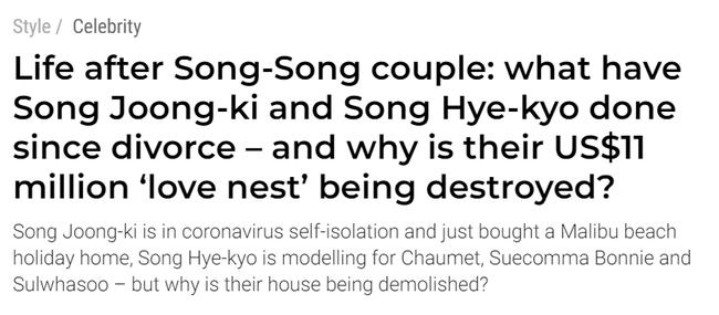 Lý do vì sao ly hôn tới gần 9 tháng với Song Hye Kyo mà bây giờ Song Joong Ki mới cho phá căn nhà tân hôn? - ảnh 1