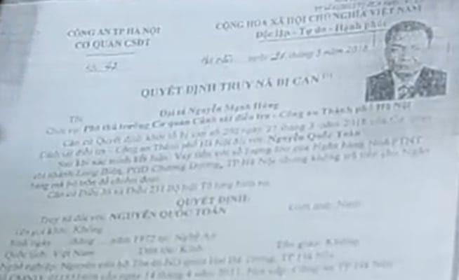Vừa hết hạn cách ly, cựu cán bộ tòa án Hà Nội bị bắt vì trốn nã - Ảnh 3.