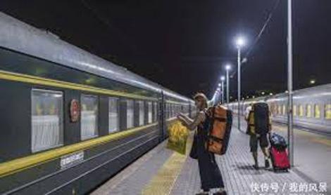 Lật lại hồ sơ các vụ cướp trên tàu hỏa Trung - Nga - Ảnh 3.