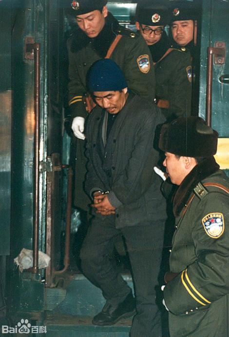 Lật lại hồ sơ các vụ cướp trên tàu hỏa Trung - Nga - Ảnh 4.