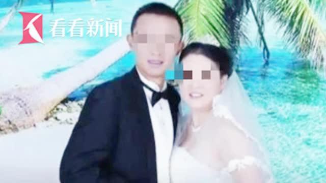 Quyết định kết thúc cuộc hôn nhân 16 năm thì món quà ly dị trị giá hơn 19 tỷ bất ngờ xuất hiện khiến nhiều người trong cuộc hoang mang - Ảnh 1.
