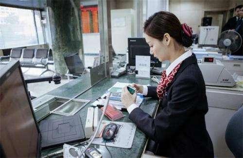 Jack Ma tiên tri về 5 ngành nghề sẽ biến mất trong vài năm tới - Ảnh 6.