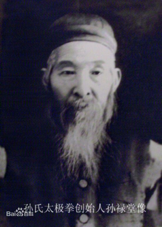 Vén màn kỳ nhân làng võ từng chết hụt vì treo cổ, một mình hạ gục 5 đấu sĩ Nhật Bản - Ảnh 5.
