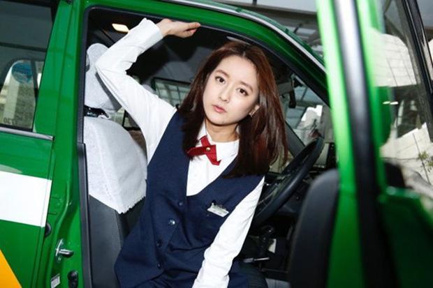 Cuộc sống viên mãn của nữ tài xế quyến rũ nhất Nhật Bản sau nhiều năm từ bỏ thế giới thị phi để theo đuổi nghề lái taxi - Ảnh 7.