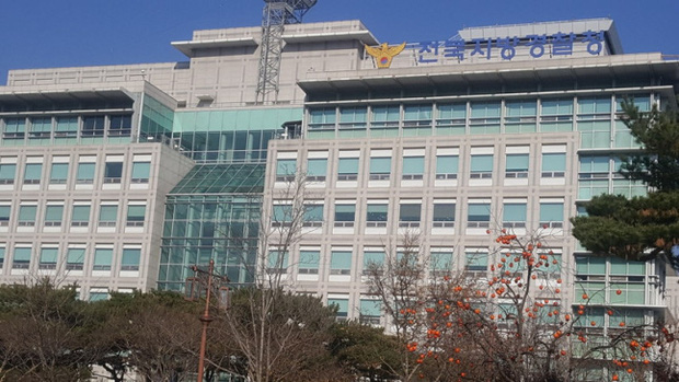 Hàn Quốc: Phát hiện thi thể người phụ nữ mất tích gần 1 tháng, có dấu hiệu cho thấy nghi phạm là kẻ giết người hàng loạt - Ảnh 1.