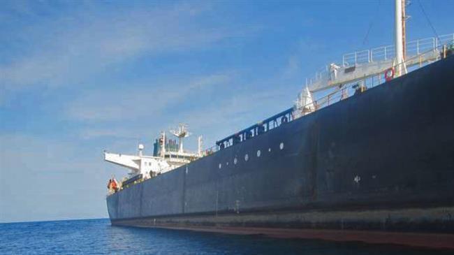 Tung tàu dầu, dọa Washington, Iran quyết đưa Mỹ sập bẫy khiêu khích - Chỉ một tia lửa thùng thuốc súng Trung Đông sẽ bùng nổ? - Ảnh 1.