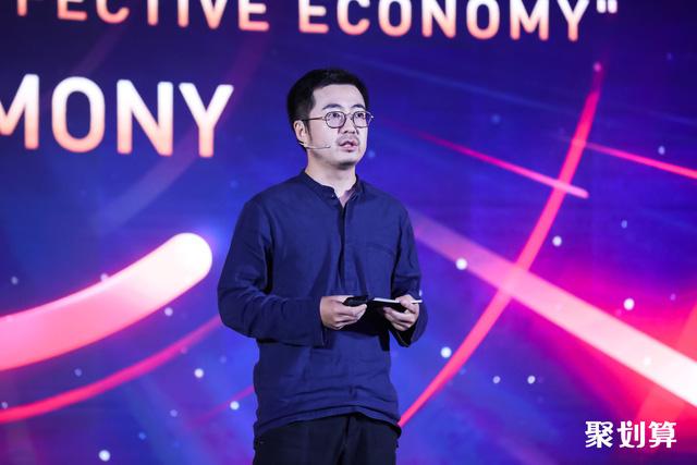 Vì sao Alibaba quyết liệt trảm tướng vì bê bối ngoại tình? - Ảnh 1.