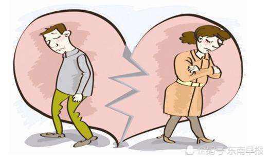 """Chồng ngoại tình viết giấy cam kết xin vợ tha thứ, sau cùng lại phát hiện mình là người bị """"cắm sừng và cuộc ly hôn gây chú ý - Ảnh 2."""