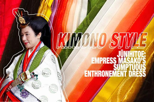 Điều ít biết về bộ trang phục 12 lớp, nặng 20 kg đỉnh cao vẻ đẹp trang phục truyền thống Nhật Bản, Hoàng hậu Masako cũng từng mặc ngày đăng quang - Ảnh 1.