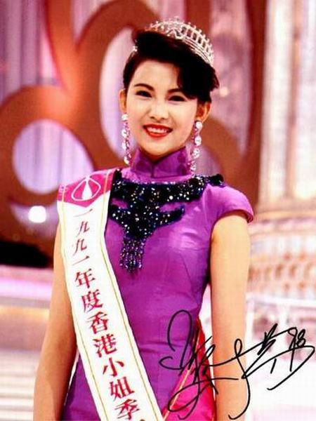 Á hậu đẹp nhất Hong Kong: Bán thân trả nợ cho mẹ, lấy chồng kém tài, cuộc sống U50 ra sao? - Ảnh 1.