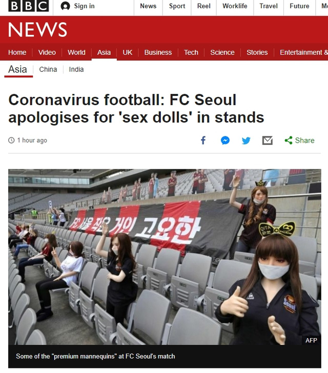 Đội bóng Hàn Quốc phải chịu án phạt tiền tỷ sau bê bối đưa búp bê tình dục lên khán đài - Ảnh 1.