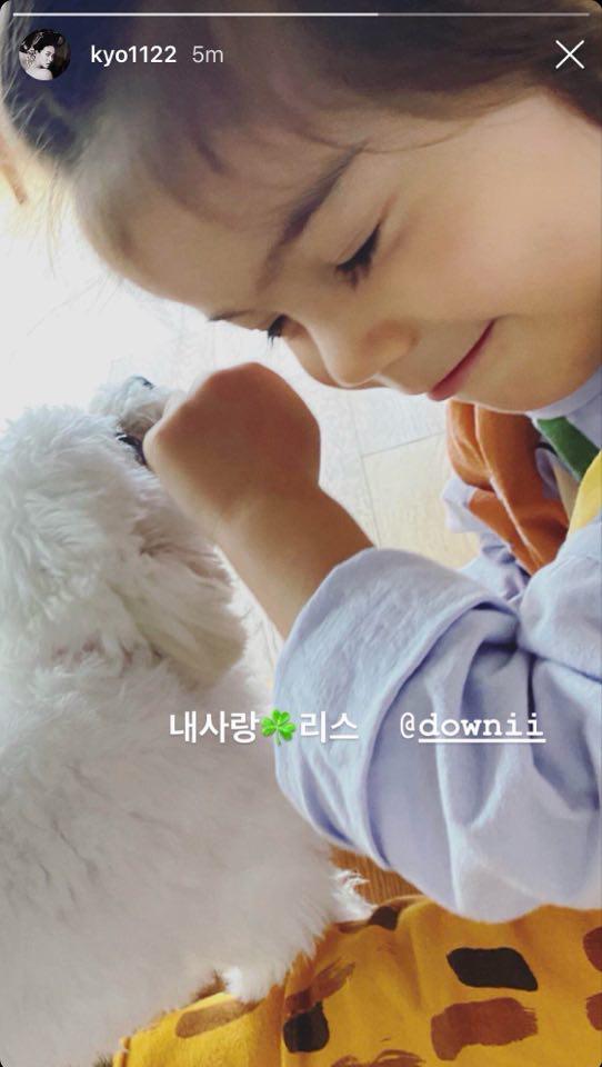 Giữa lúc rộ tin tái hợp Hyun Bin, Song Hye Kyo có động thái mới - ảnh 2