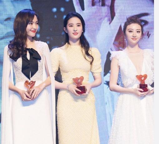 Những nàng công chúa Cbiz chung khung hình: Angela Baby - Nhiệt Ba chấp cả dàn mỹ nhân, Lưu Diệc Phi khiến fan ngã ngửa - Ảnh 18.