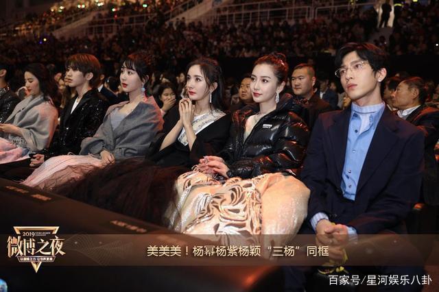Những nàng công chúa Cbiz chung khung hình: Angela Baby - Nhiệt Ba chấp cả dàn mỹ nhân, Lưu Diệc Phi khiến fan ngã ngửa - Ảnh 5.