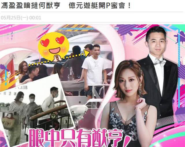 Hoa hậu Hong Kong hẹn hò thiếu gia sòng bạc Macau: Gia thế khủng và gợi cảm cỡ nào? - Ảnh 1.