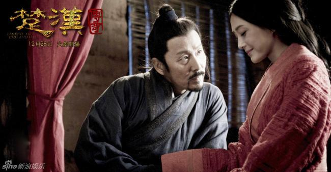 Lã Hậu từ lâu đã rất nhẫn tâm nhưng tại sao Lưu Bang không trừ khử người vợ tàn độc này trước khi chết để ngăn mối hậu họa? - Ảnh 1.