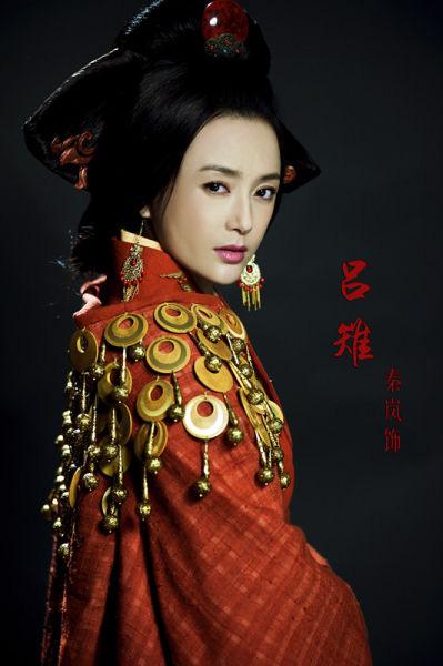 Lã Hậu từ lâu đã rất nhẫn tâm nhưng tại sao Lưu Bang không trừ khử người vợ tàn độc này trước khi chết để ngăn mối hậu họa? - Ảnh 2.