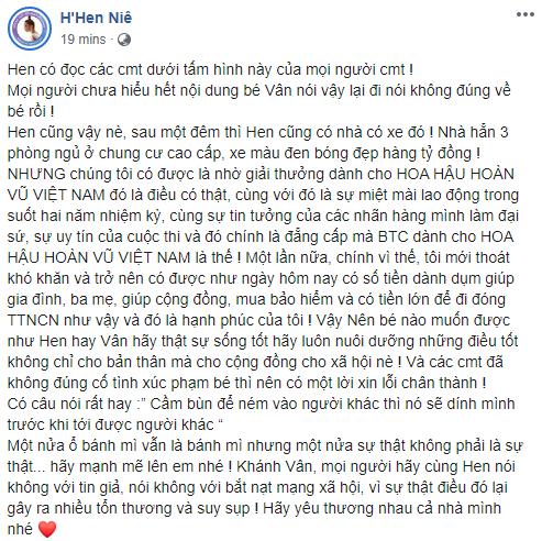Hoa hậu HHen Niê lên tiếng bảo vệ Khánh Vân trước chia sẻ sau một đêm thức dậy, tôi bỗng có nhà và xe mới gây xôn xao mạng xã hội - Ảnh 2.