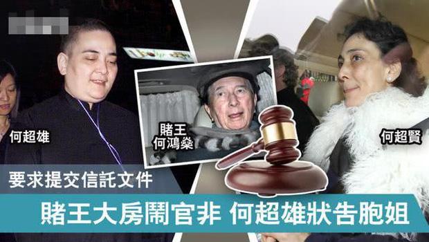Hà Siêu Hùng: Con gái bị trùm sòng bạc Macau ghẻ lạnh, gồng gánh vì anh qua đời, chị điên loạn - ảnh 15