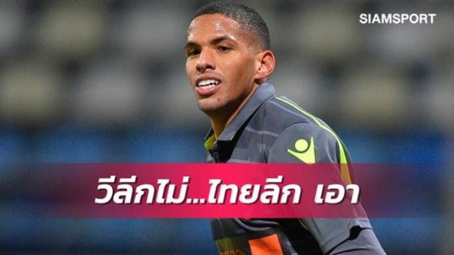 Con trai huyền thoại Rivaldo nói V-League kém chất lượng, không muốn tới thi đấu  - Ảnh 1.