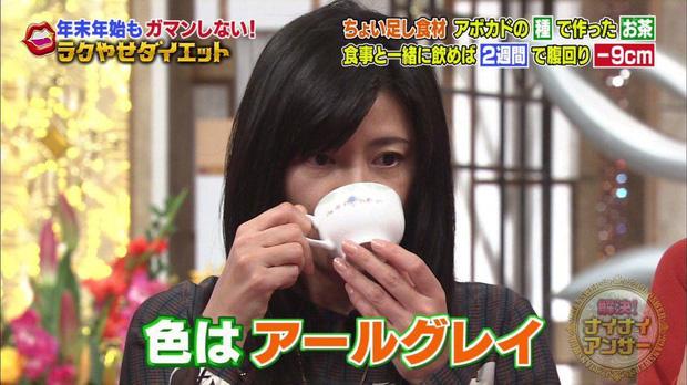 2 công thức giảm cân từ hạt bơ được lên cả chương trình truyền hình Nhật Bản với hiệu quả khiến ai nấy đều sửng sốt - Ảnh 2.