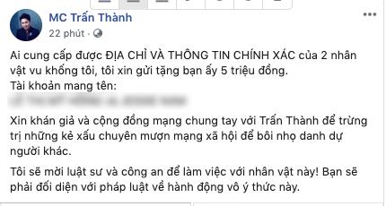 Trấn Thành tuyên bố thưởng 5 triệu đồng cho ai tìm ra người vu khống anh dùng chất cấm, Hari Won cũng lên tiếng động viên chồng - Ảnh 1.