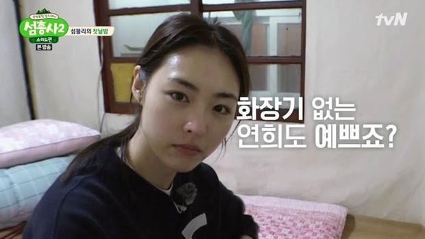 Netizen bình chọn 10 mỹ nhân Hàn mặt mộc đẹp nhất: Song Hye Kyo và dàn diễn viên chịu thua 2 nữ idol, No.1 gây sốc vì % thắng quá khủng - Ảnh 17.