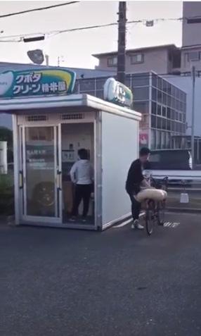 Sống ở Nhật Bản, chàng trai người Việt hàng ngày muốn ăn được cơm thì phải tự bê bao gạo đi làm một việc mà ai cũng không thể ngờ - ảnh 5